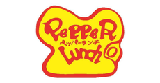 pepper lunch(ペッパーランチ)